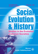 Social Evolution & History. Volume 8, Number 2 / September 2009