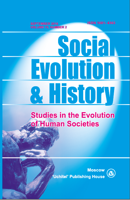 Social Evolution & History. Volume 15, Number 2 / September 2016