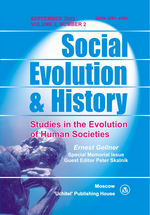 Social Evolution & History. Volume 2, Number 2 / September 2003