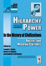 Hierarchy and Power in the History of Civilizations: