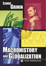 Macrohistory  and  Globalization